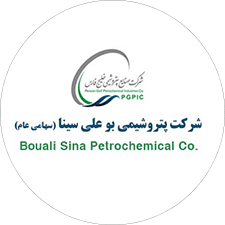 Bouali Sina Petrochemical Co.