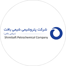 Shimibaft Petrochemical Co.