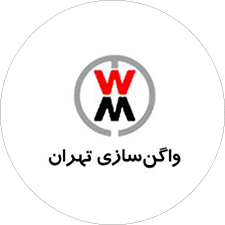 Tehran Wagon Co.